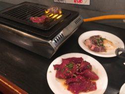 新宿食肉センター 極