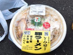 セブンイレブンんの中華蕎麦とみ田監修の豚ラーメン550円