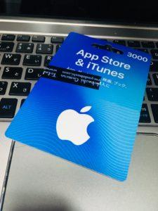 App Store & iTunes 3,000円