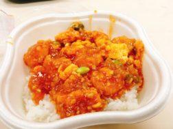 セブンイレブンのプリっと食感特製海老チリ丼550円