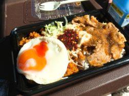JULE'S SPICESのナシゴレンと壺カルビハーフ丼870円