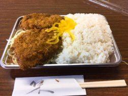 キッチンオトボケのメンチカツ弁当大盛り580円