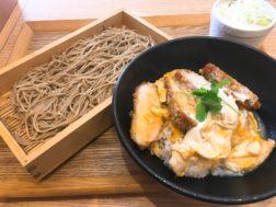 中村麺兵衛の厚みかつ丼とそば890円