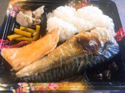 魚貝ののぶの鯖&鮭ハラミ弁当700円