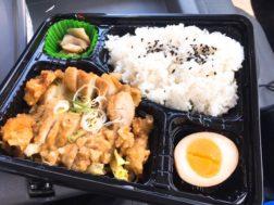 嘉楽飯店の油淋鶏弁当500円