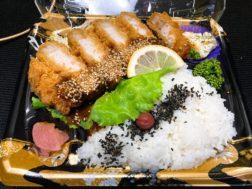 サミットの四元豚のロースとんかつ弁当537円